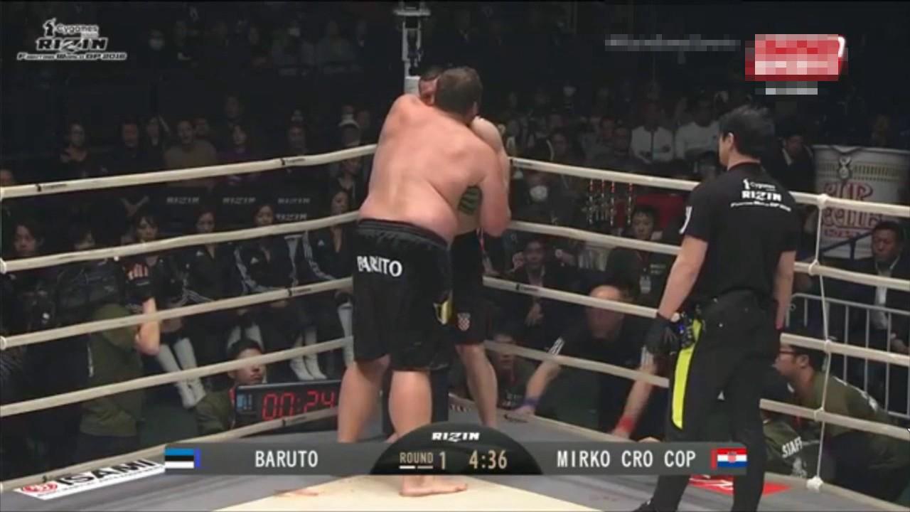 Cro Cop vs Baruto – Rizin Grand Prix 2016