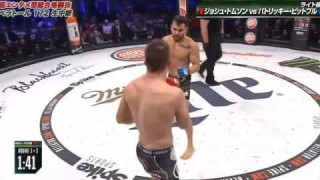 "Bellator 172 Main Event: Josh Thomson vs. Patricky ""Pitbull"" Freire"