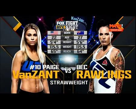 Paige VanZant vs. Bec Rawlings [FULL Video]