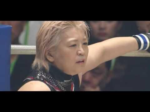 Gabi Garcia vs. Yumiko Hotta