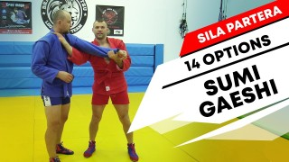 14 options – throw over the head (Sumi gaeshi) \ SAMBO THROWS