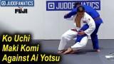 Ko Uchi Maki Komi against Ai Yotsu by Satoshi Ishii
